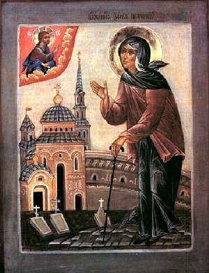 Blessed Xenia of Saint Petersburg