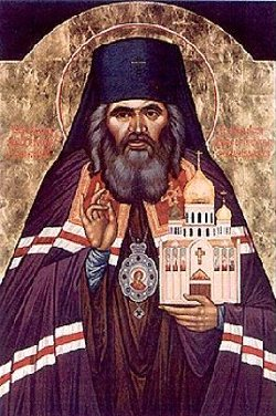 Blessed John the Wonderworker