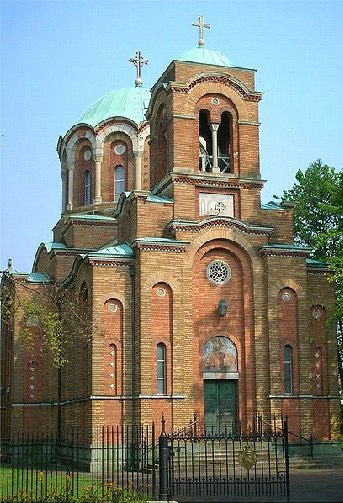 Church of the Holy Prince Lazar, Birmingham, England