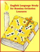 english for russian orthodox