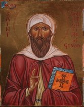 Saint Constantine of Cornwall